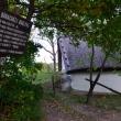 Báraczházi-barlang bejárata