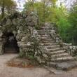 Műbarlang (Grotta)